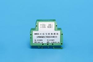 天津NWBS系列转换模块